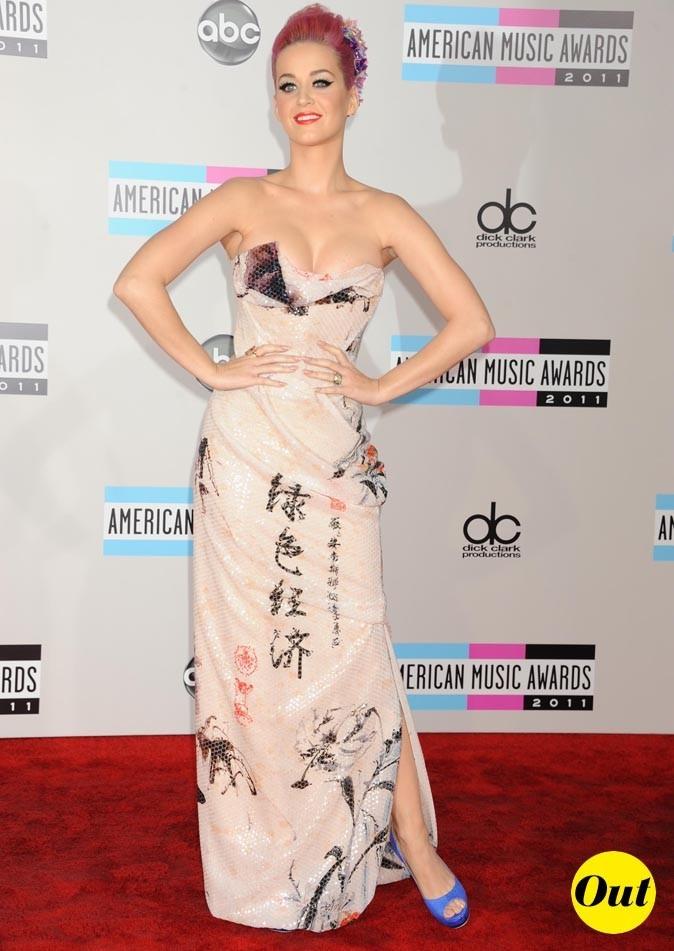 Katy Perry s'est enroulée dans sa couette