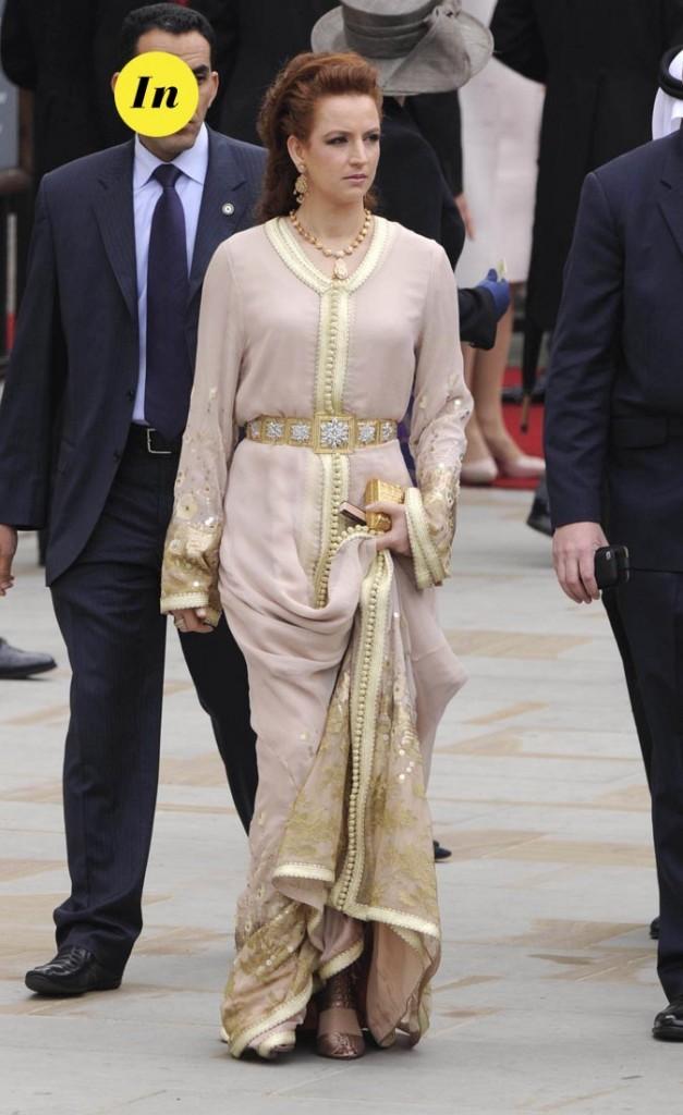 Reine Lalla Salma du Maroc