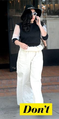 Don't : Lady Gaga et son pantalon oversize