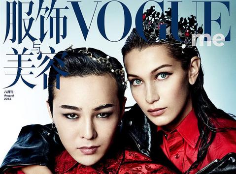 Bella Hadid : Elle décroche sa deuxième couverture Vogue du mois !