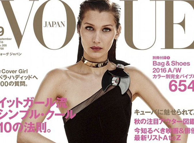Bella Hadid : magistrale en couverture du magazine Vogue Japon