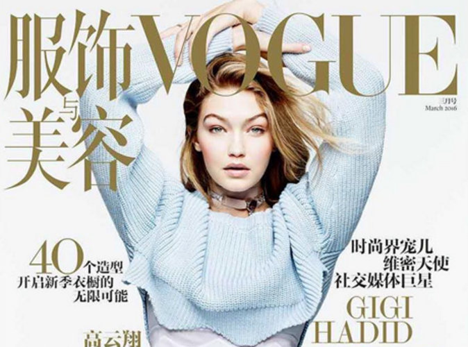 Gigi Hadid : silhouette svelte et allure juvénile en couverture de Vogue Chine