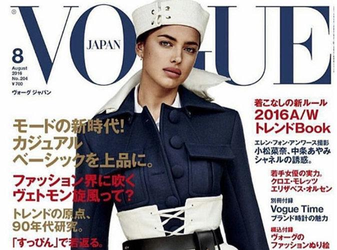 Irina Shayk : samouraï sexy en couverture de Vogue Japon