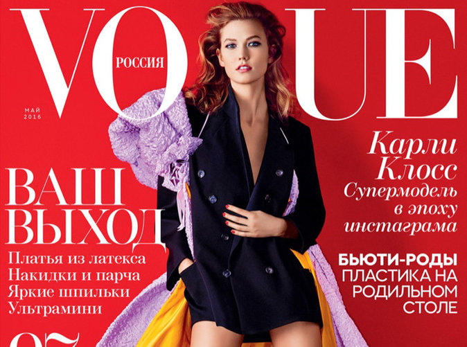 Karlie Kloss : beauté 100% hot en une de Vogue Russie !