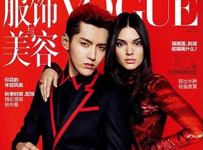 Kendall Jenner, envoutante en asiatique scintillante pour Vogue China !