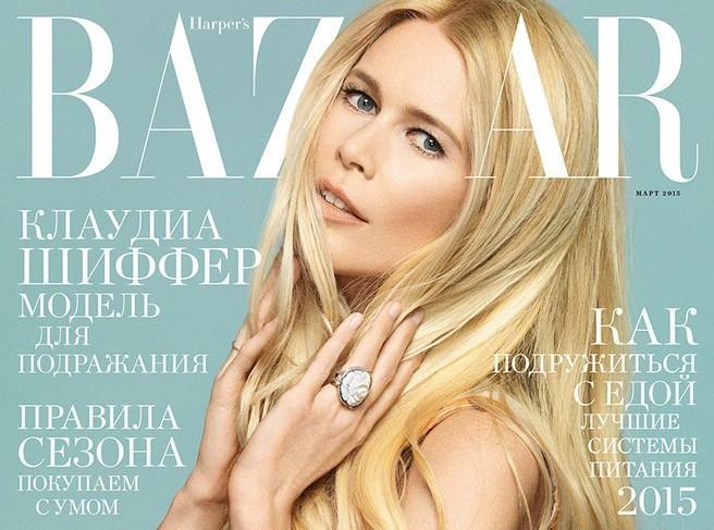 Mode : Claudia Schiffer : Total look hippie pour le Harper's Bazaar Russia !