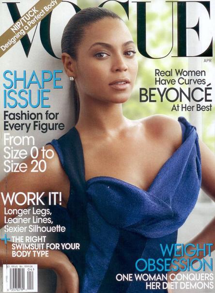 Beyoncé s'offrait déjà la une de Vogue US en avril 2009 !