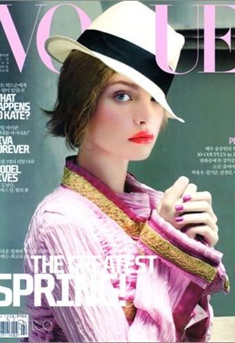 Vogue Corée du Sud février 2008