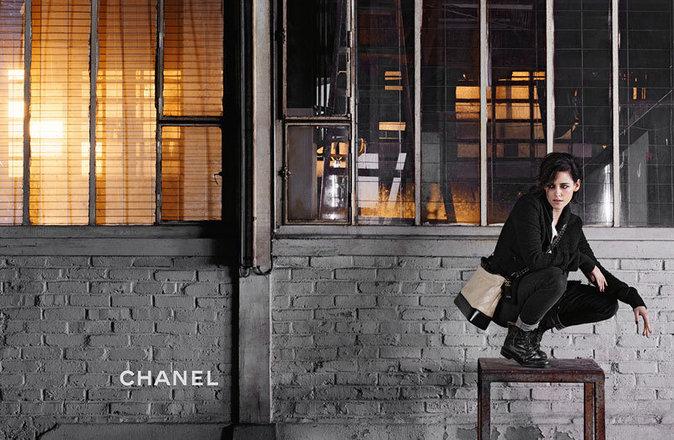 Mode : Kristen Stewart nous présente