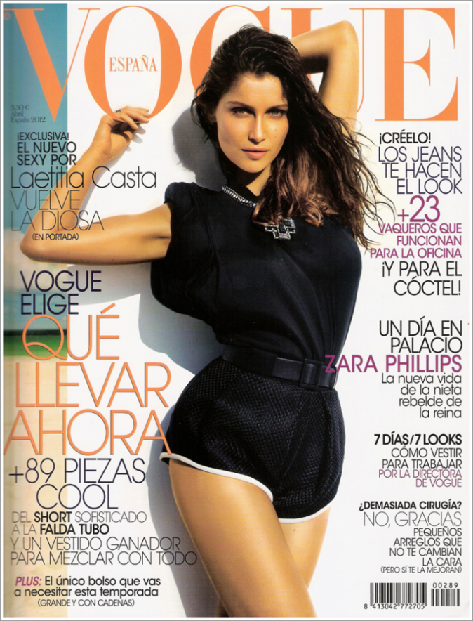 Avril 2012 : couverture du Vogue Espagne