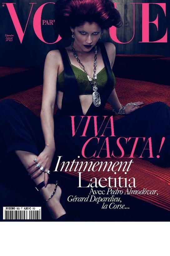 Décembre 2009 / Janvier 2010 : couverture du Vogue France