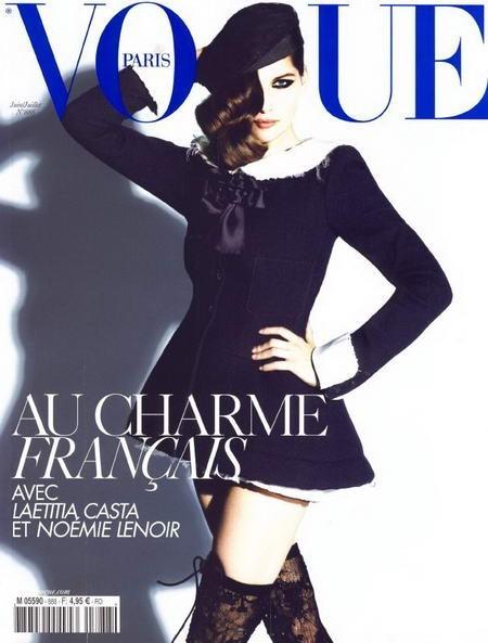 Juin 2008 : couverture du Vogue France