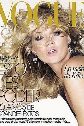 La couverture du Vogue Espagne en Mai 2008 !