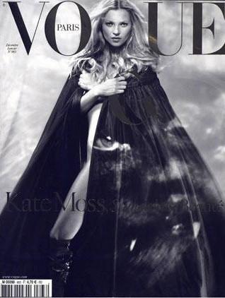 La couverture du Vogue France en Décembre-Janvier 2005 !