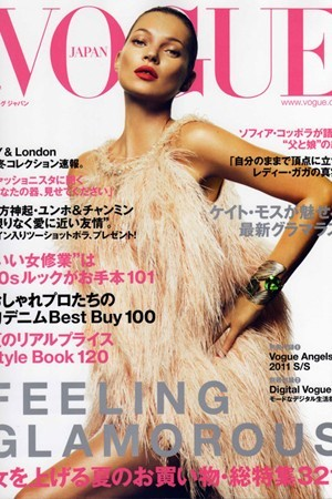 Une couverture du Vogue Japon en 2011 !