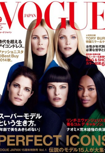Naomi Campbell, Claudia Schiffer, Linda Evangelista, Stephanie Seymour et Nadja Auermann pour l'édition de septembre 2014 de Vogue Japan !