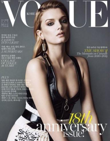 Vogue Korea multiplie les couvertures pour un seul et même numéro anniversaire.