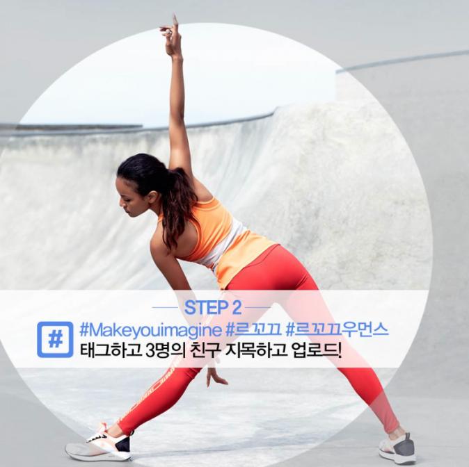 Mode : Photos : Karrueche Tran : Egérie au corps de rêve pour le Coq Sportif Korea !