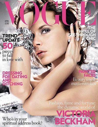Victoria Beckham pour l'édition britannique de Vogue !