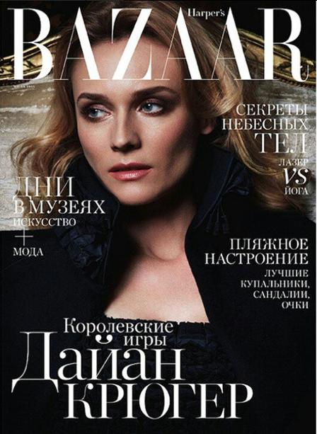 Diane Kruger en couverture du Harper's Bazaar Russie