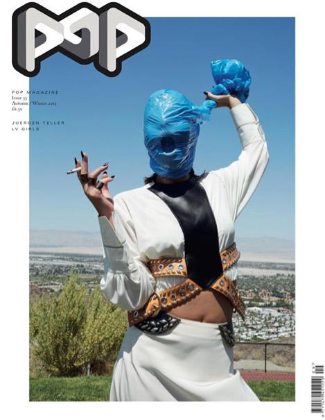 Adèle Exarchopoulos pour Pop Magazine