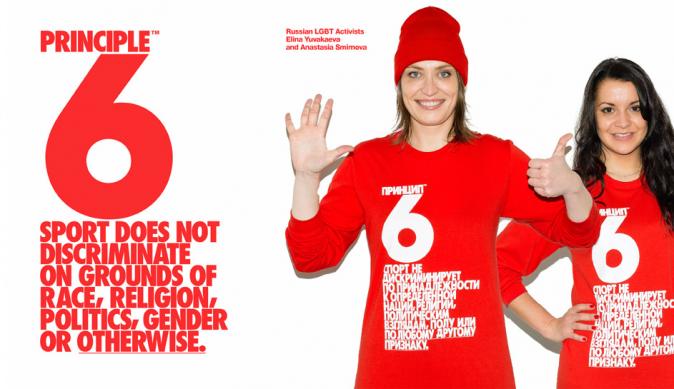 La campagne de la collection American Apparel gay-friendly baptisée P6 !