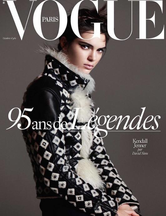 Photos : Kendall Jenner : elle s'offre les 95 ans de Vogue Paris au côté de Kate Moss, Gisele Bündchen et Christy Turlington !