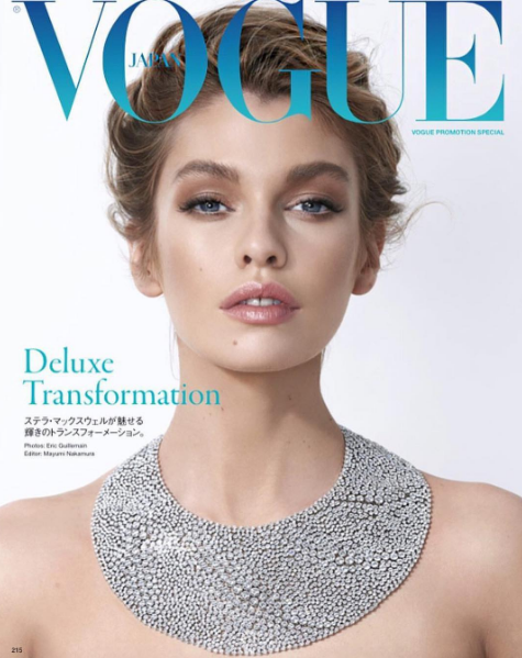Stella Maxwell en couverture de Vogue Japon