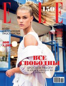 Nina-Agdal-ELLE-Kazakhstan-July-2016-Cover-Editorial01