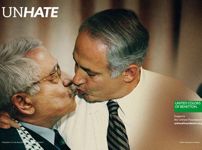 Mahmoud Abbas et Benyamin Netanyahou