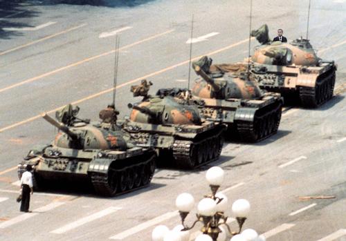 A Tiananmen
