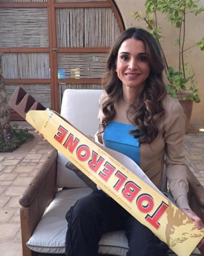 La princesse Rania et son énorme Toblerone