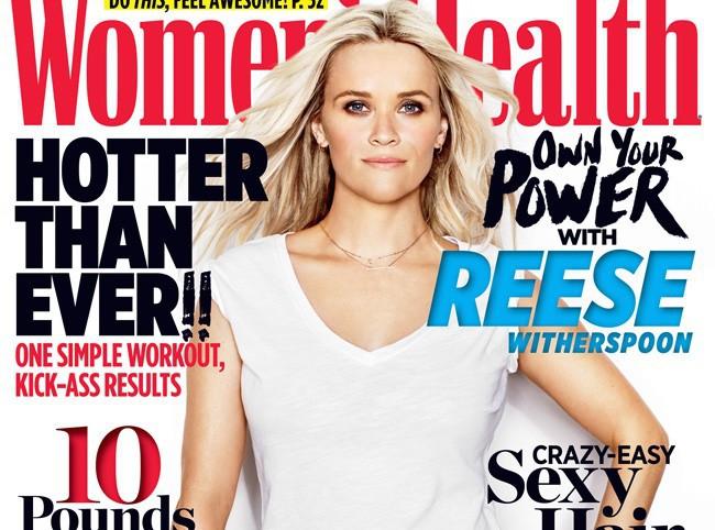 Reese Witherspoon : Vous ne devinerez jamais quel est son plus grand secret !