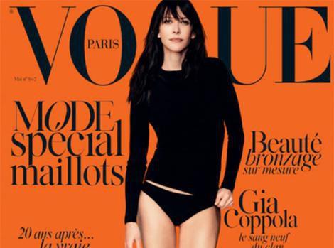 Sophie Marceau : gambettes à l'air et en petite culotte pour Vogue !